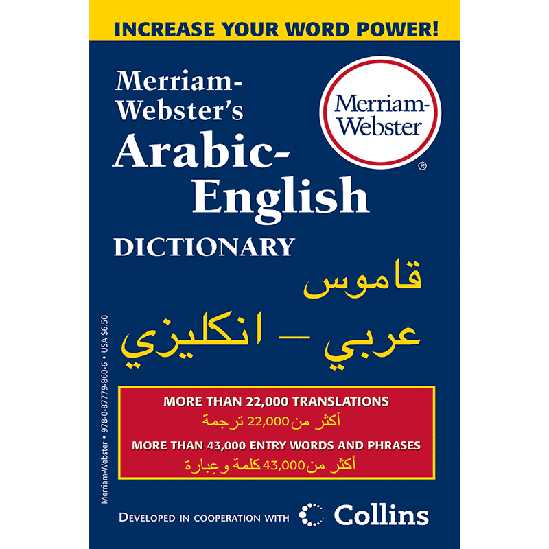 Merriam-Webster's Arabic - English Dictionary