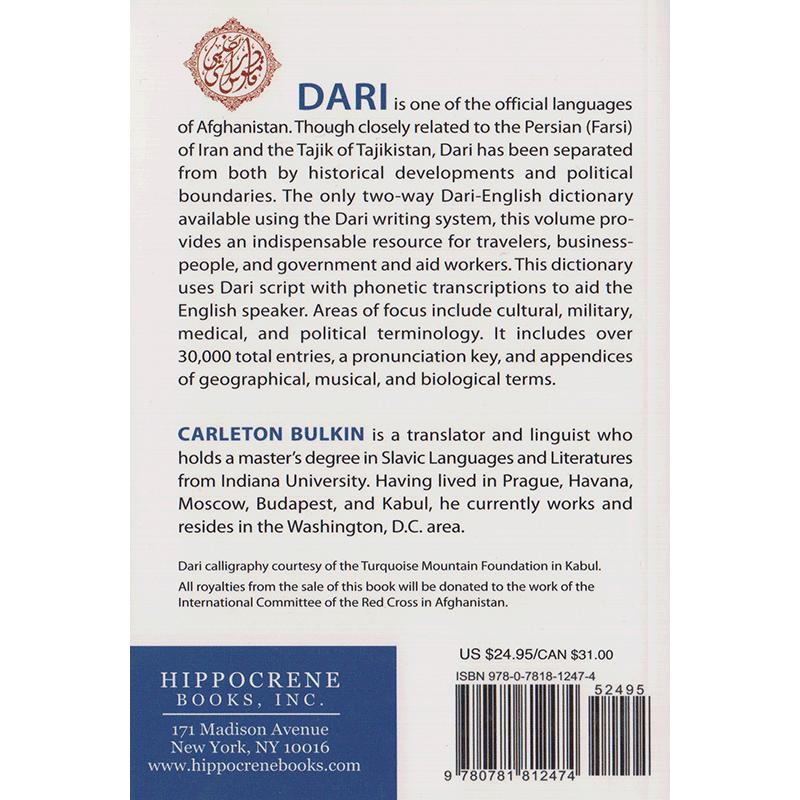 Dari / English Practical Dictionary, Second Edition