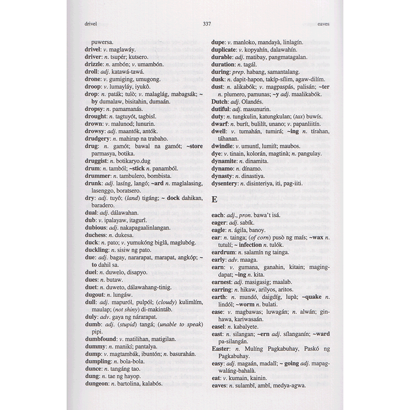 Tagalog (Pilipino) / English Standard Dictionary